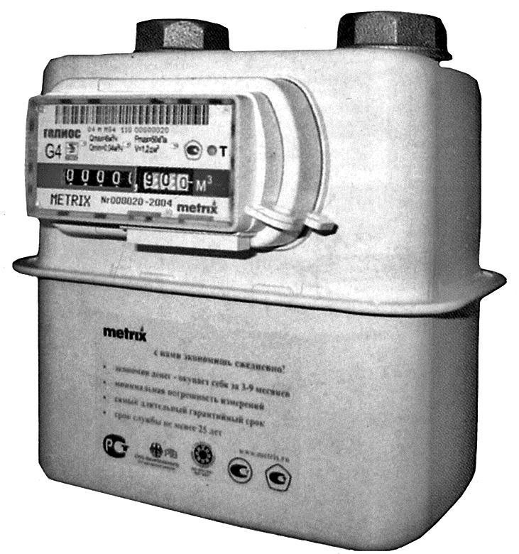 ГРПШ 07-у1 с регулятором рднк-1000